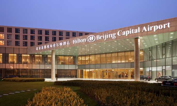Hilton Beijing Capital Airport, China - Hotel Exterior