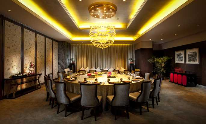 Hilton Shanghai Hongqiao hotel - Meeting Space